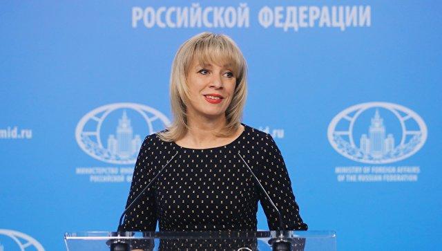 Захарова напомнила Хейли о неуплаченных в ООН взносах на 2,3 млн долларов