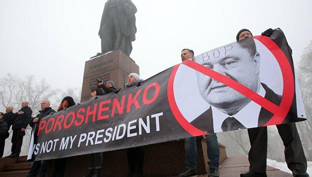 В Киеве протестующие прорвались к памятнику Шевченко, где ждут Порошенко
