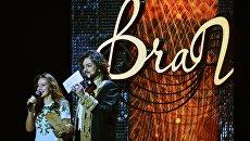 Церемония вручения музыкальной премии BraVo. Архивное фото
