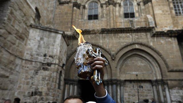Αγία φωτιά στην Ιερουσαλήμ.  15 Απριλίου 2017