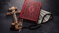 Библия и деньги
