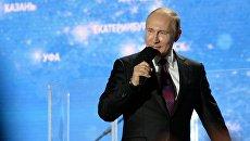 Президент Владимир Путин выступил на концерте-митинге Россия. Севастополь. Крым в Севастополе. Архивное фото