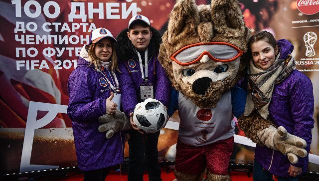 100 дней до старта чемпионата мира 2018 по футболу