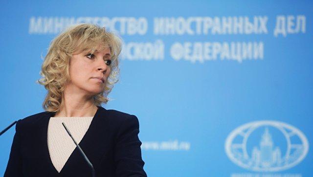 Официальный представитель министерства иностранных дел России Мария Захарова во время брифинга в Москве. 15 марта 2018