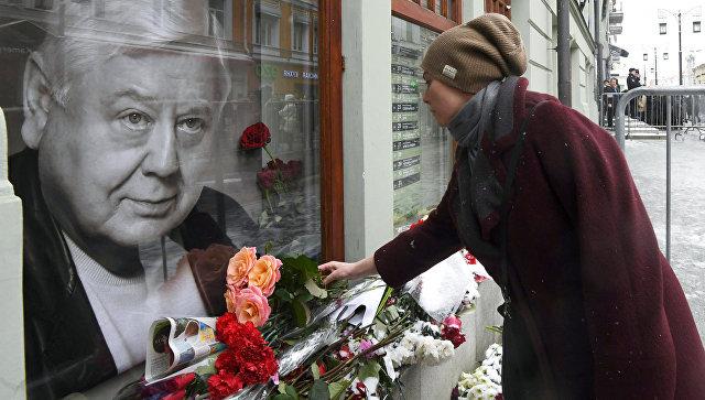 Прощание с актером Олегом Табаковым в Москве