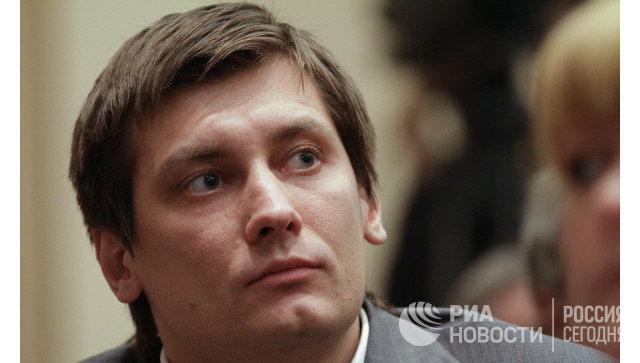 Гудков назвал причины создания партии с Собчак