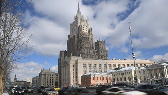 Здание министерства иностранных дел России. Архивное фото