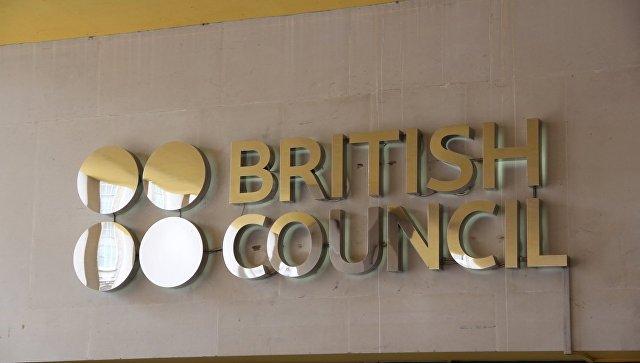 Логотип Британского Совета. Архивное фото