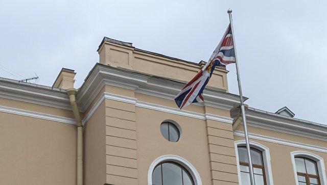Генеральное консульство Великобритании в Санкт-Петербурге. Архивное фото