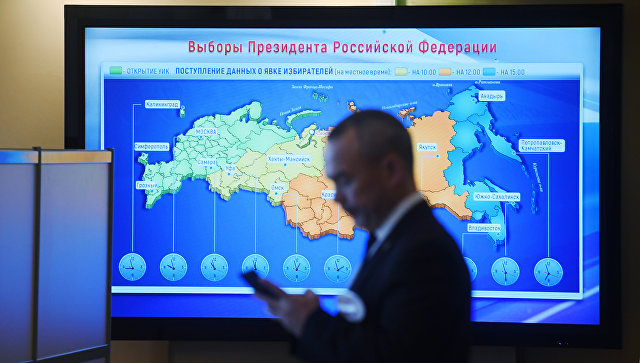 В информационном центре Центральной избирательной комиссии РФ. 18 марта 2018