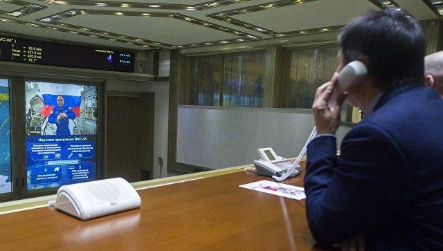 Центр управления полетами в Королёве, где проходит голосование на выборах президента РФ командира экипажа экспедиции МКС-55 Антона Шкаплерова, находящегося на борту международной космической станции. 18 марта 2018