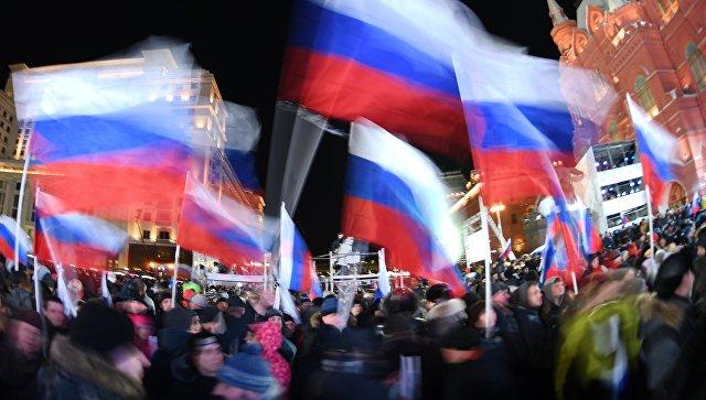 © РИА Новости / Владимир Астапкович