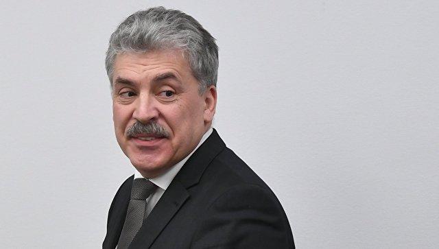 Павел Грудинин. Архивное фото