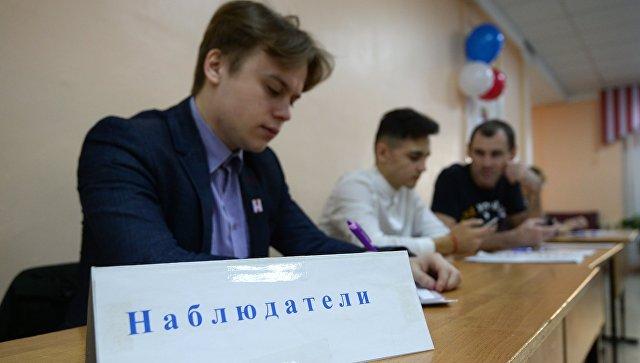 Памфилова: выборы подчеркивали всем условиям, которые должны были быть выполнены