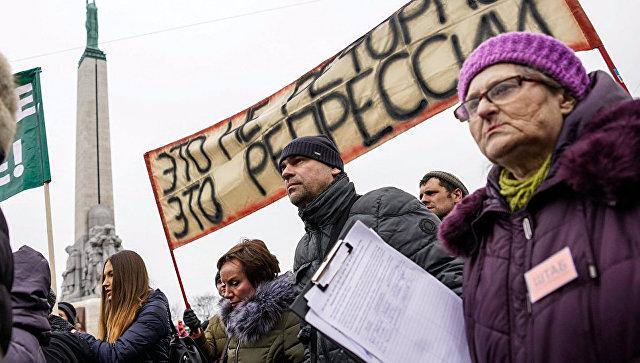 Акция в защиту русских школ в Латвии