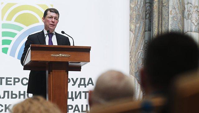 Топилин рассказал о росте зарплат за первые два месяца 2018 года