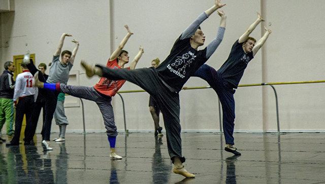 Курганские танцоры получили «золотой диплом» наконкурсе «Весна священная» в российской столице