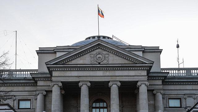 Здание посольства РФ в Варшаве. Архивное фото