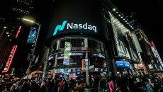 Здание американской биржи NASDAQ в Нью-Йорке. Архивное фото