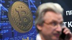 Логотип криптовалюты биткоин на экономическом блокчейн-форуме в Москве. Архивное фото