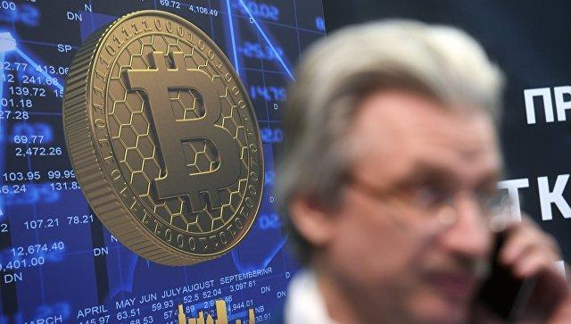 Логотип криптовалюты биткоин на экономическом блокчейн-форуме в Москве