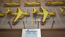 Макет поточной линии сборки транспортного самолета Ил-76-МД-90А