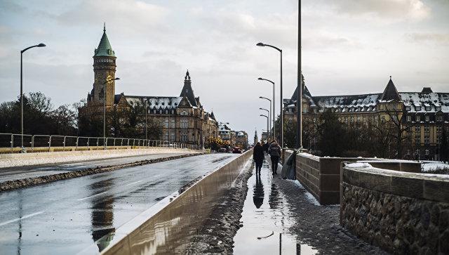 Люксембург отзывает посла в Москве