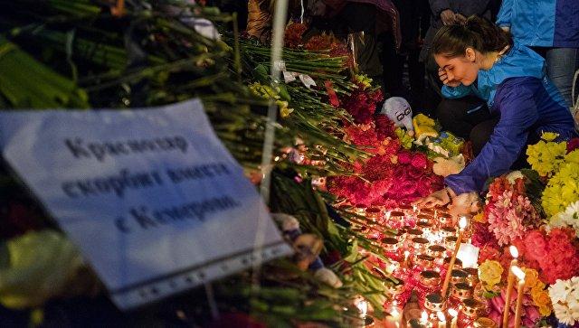 Участники акции в Краснодаре в память о погибших при пожаре в торговом центре Зимняя вишня