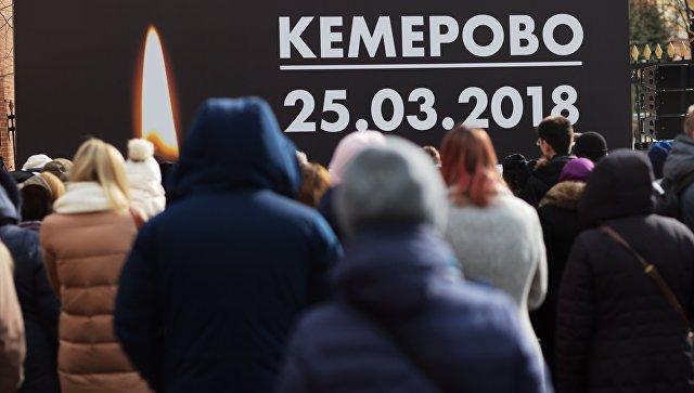 Мемориал в память о погибших при пожаре в ТЦ Зимняя вишня