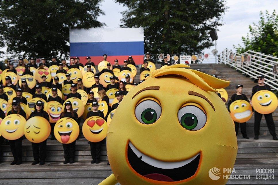 Всемирный день Эмоджи в Парке Горького