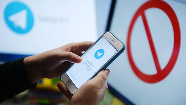 Верховный суд России отклонил жалобу Telegram на приказ ФСБ о ключах шифрования