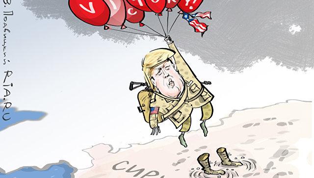 Американский корреспондент объявил опровале США вСирии