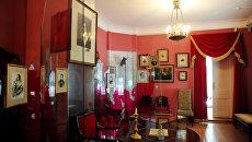 Дом Н.В. Гоголя - мемориальный музей и научная библиотека в Москве. Архивное фото