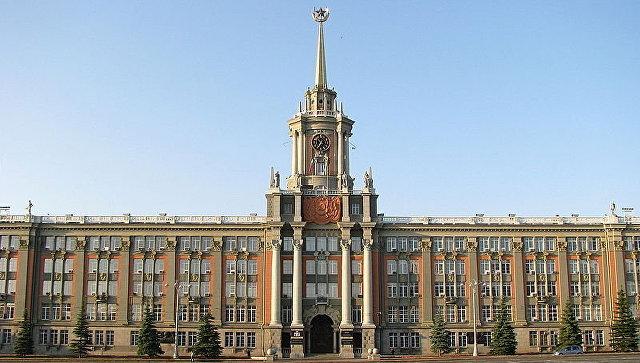 Здание администрации Екатеринбурга. Архивное фото