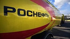 Автомобиль для перевозки топлива компании Роснефть в аэропорту Внуково