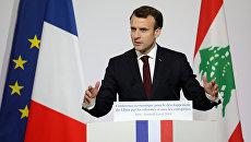 Президент Франции Эммануэль Макрон на международной конференции CEDRE. 6 апреля 2018