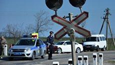 На месте дорожно-транспортного происшествия на железнодорожном переезде под городом Армянск в Крыму. 8 апреля 2018