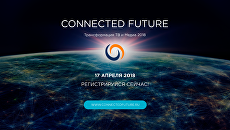 Форум Connected Future. Трансформация ТВ&МЕДИА