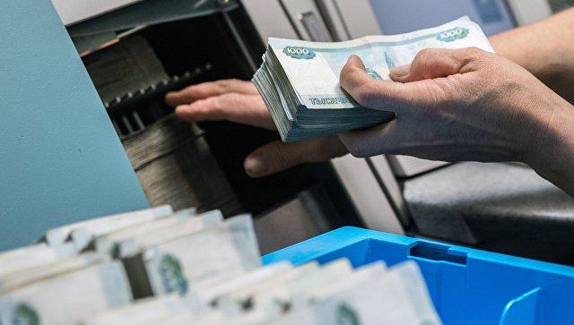 Банкноты номиналом 1000 рублей