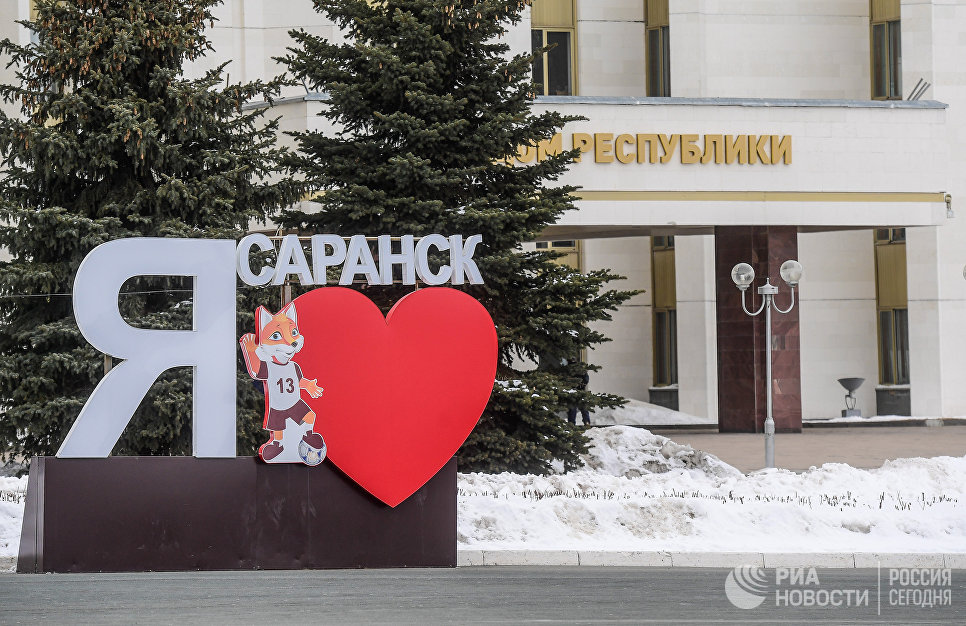 Инсталляция  Я люблю Саранск