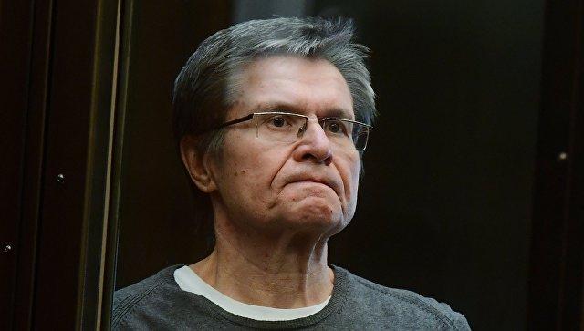Экс-министр экономического развития РФ Алексей Улюкаев, в Московском городском суде во время рассмотрения жалобы на приговор. 12 апреля 2018