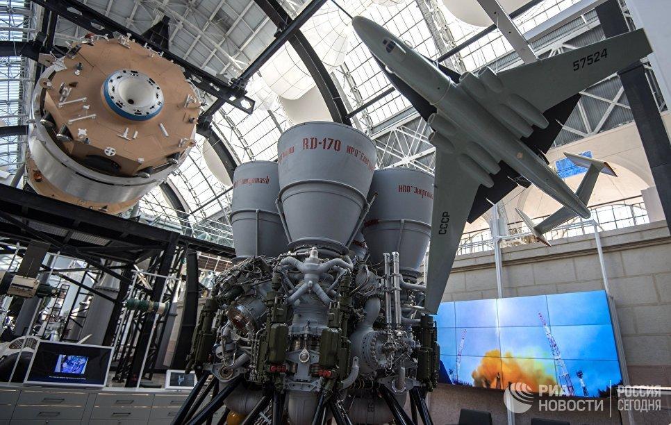 В центре Космонавтика и авиация на базе отреставрированного павильона Космос на ВДНХ.