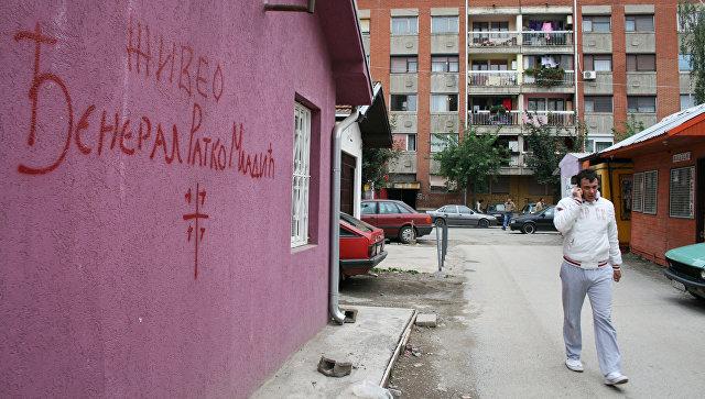 Косовская Митровица. Архивное фото.