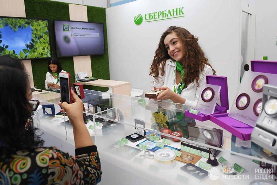 Девушка на стенде ПАО Сбербанк Росии на Красноярском экономическом форуме