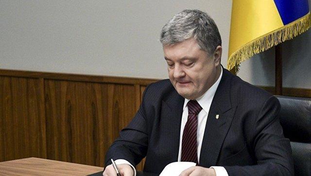 Президент Украины Петр Порошенко во время подписания Закона о реинтеграции Донбасса. 20 февраля 2018