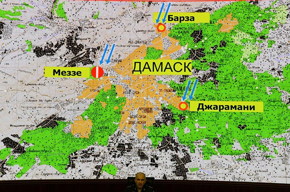 Все, по данным Минобороны России, США с союзниками выпустили более 100 ракет. Большинство из них сирийские средства ПВО перехватили на подлете к целям.