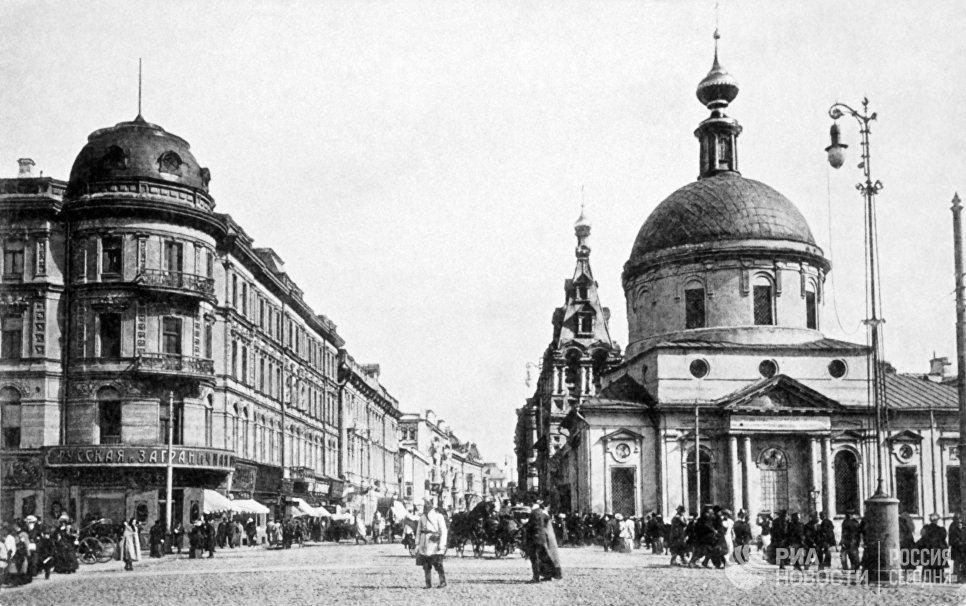 Дореволюционная Москва. Тверская улица