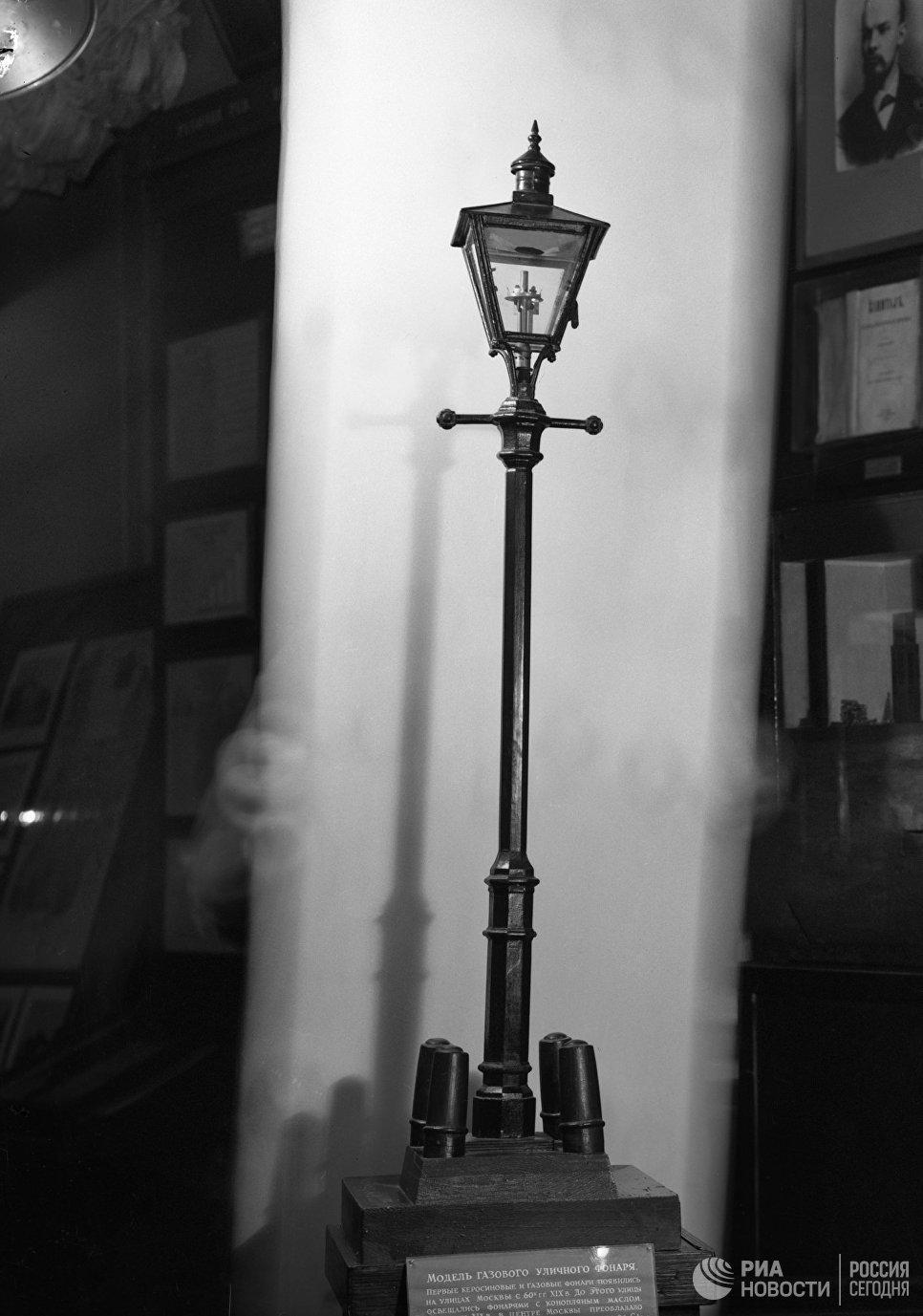 Модель уличного газового фонаря. Конец XIX века