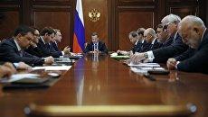 Дмитрий Медведев провел встречу с членами бюро правления Общероссийского объединения работодателей «Российский союз промышленников и предпринимателей». 15 апреля 2018