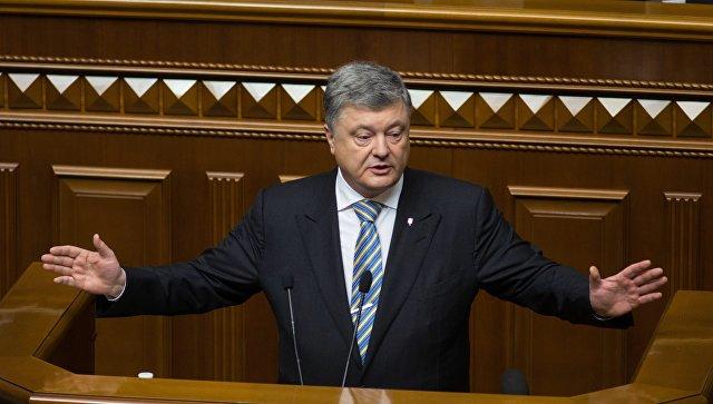 Президент Украины Петр Порошенко выступает на заседании Верховной рады Украины. 19 апреля 2018